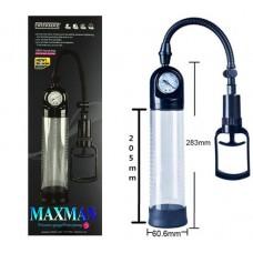 Maxman Basınç Göstergeli Penis Geliştirici Vakum Pompa - Siyah / C-X4001