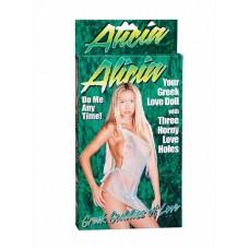 Alicia / Şişme Kadın - S20K33-BX