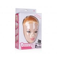 Dreamy 3D Şişme Bebek - Jenni Shabane / C-N2008